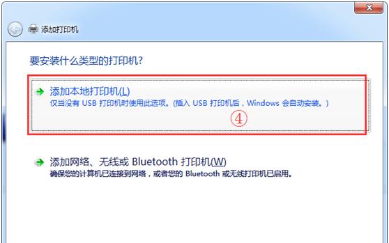 怎么安装理光MP3351驱动(图文教程)