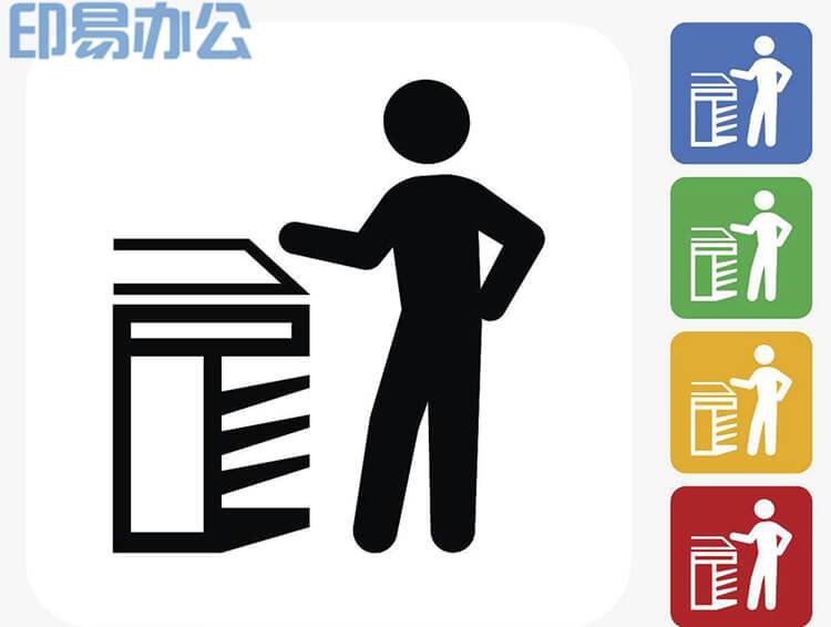 如何选择东莞复印机出租公司